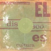 12inch Vinyl Single - Various - Dublab Presents In The Loop 2
