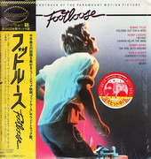 LP - Bonnie Tyler / Shalamar / Kenny Loggins a. o. - Footloose (Original Motion Picture Soundtrack) - OBI