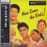 LP - Ella Fitzgerald / Jane Powell / u. a. - Here Come The Girls
