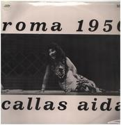 LP - Verdi / Puccini - Arias from Aida / La Boheme / Manon Lescaut - thin paper sleeve