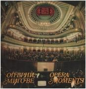 Double LP - Verdi, Puccini, Spontini a.o. - Opera Moments - only record 2
