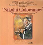 LP - Wagner / Golowanow - Vorspiele u. Ouvertüren - gatefold