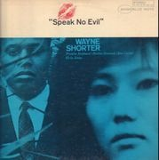 LP - Wayne Shorter - Speak No Evil - Rare Original US