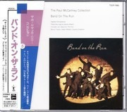 CD - Wings - Band On The Run - Japan with OBI-Strip