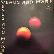 LP - Wings - Venus And Mars - Jacksonville Pressing