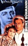 VHS - Heinz Rühmann - Der Mustergatte