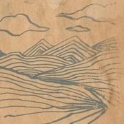 LP - Wooden Wand - Farmers Corner