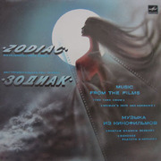 LP - Zodiac - Music From The Films