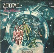 LP - Zodiac - Disco Alliance - Red labels