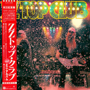 EP - ZZ Top - Club - + Obi & insert