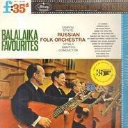 Национальный Академический Оркестр Народных Инструментов России Имени Н.П. Осипова - Balalaika Favourites