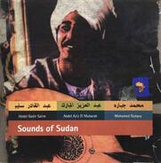 Abdel Aziz el Mubarak - Sounds Of Sudan