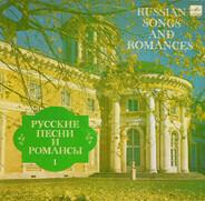 Elizaveta Shumskaya, Sergey Lemeshev a.o. - Russian Songs And Romances Vol. 1