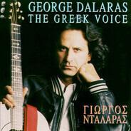 Γιώργος Νταλάρας - The Greek Voice