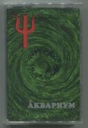 Аквариум - Ψ