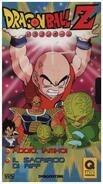 Akira Toriyama / Toei Animation - Dragon Ball Z 12 (Episodio 23 & 24)