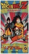 Akira Toriyama / Toei Animation - Dragon Ball Z 18 (Episodio 35 & 36)