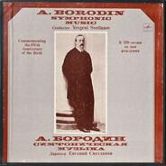 Alexander Borodin - Симфоническая Музыка = Symphonic Music
