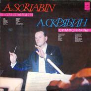 Alexander Scriabine - Evgeni Svetlanov - Symphony No.1
