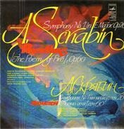 Alexander Scriabine - The Государственный Академический Русский Хор Им. А. В. Свешникова , Moscow P - Symphony No. 1. Prometheus