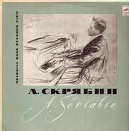 Alexander Scriabine , Станислав Нейгауз - Klavierkonzert Fis-moll Op. 20 - Sonate Op. 30 - Stücke