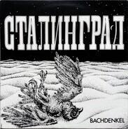 Bachdenkel - Сталинград