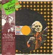 Bill Monroe - Bill Monroe Singles Collection Vol. 4