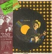 Bill Monroe - Bill Monroe Singles Collection Vol. 3
