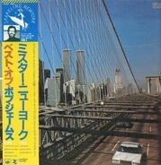 Bob James - Mr. New York