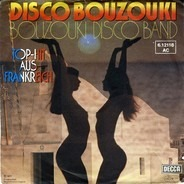 Bouzouki Disco Band - Disco Bouzouki / DO RE MI FA SOUL