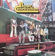 Brass Construction - Brass Construction