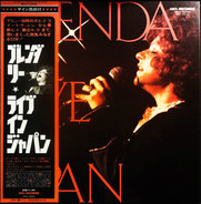 Brenda Lee - Live In Japan