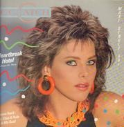 C.C. Catch - Heartbreak Hotel