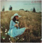 Carmen Cavallaro - Piano Concert