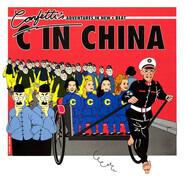 Confetti's - C In China