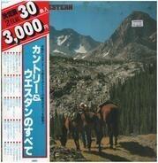 Ernest Tubb, Kitty Wells, Loretta Lynn a.o. - Country & Western - Best Collection