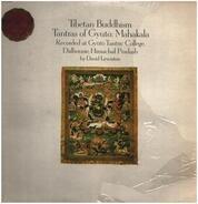 David Lewiston - Tibetan Buddhism - Tantras Of Gyütö: Mahakala