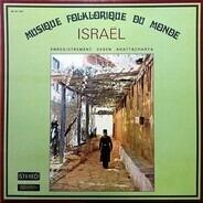 Deben Bhattacharya - Israel