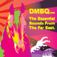 Dmbq - THE ESSENTIAL SOUNDS FROM THE FAR