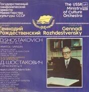 Shostakovich - Symphony No. 13