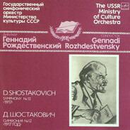 """Dmitri Shostakovich - The Государственный Симфонический Оркестр Министерства Культуры СССР , Conduc - Symphony No. 12 """"1917"""""""