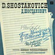 Dmitri Shostakovich , Boris Tishchenko - Irina Bogacheva , Сергей Множин , Государственный Симфонич - Satires.  Cello Concerto