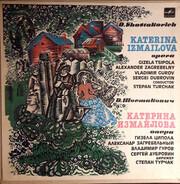 Shostakovich - Katerina Izmailova = Катерина