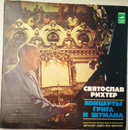 Grieg / Schumann (Richter) - PIANO CONCERTOS