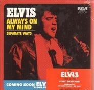 Elvis Presley - Always On My Mind