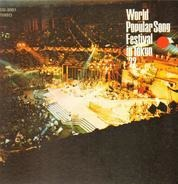 Ernie Smith, Peter Horton a.o. - World Popular Song Festival in Tokyo '72