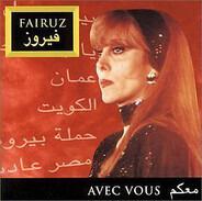 Fairuz = Fairuz - معكم = Avec Vous