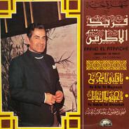 Farid El Atrache = Farid El Atrache - يا قلبي يا مجروح / يا حبيبي طال غيابك = Ya Albi Ya Majrouh / Ya Habibi Tal Gheyabak