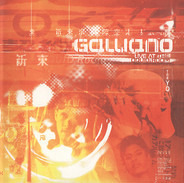 Galliano - Live At The Liquid Room (Tokyo)