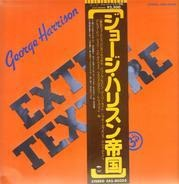 George Harrison - Extra Texture (Read All About It) = ジョージ・ハリソン帝国